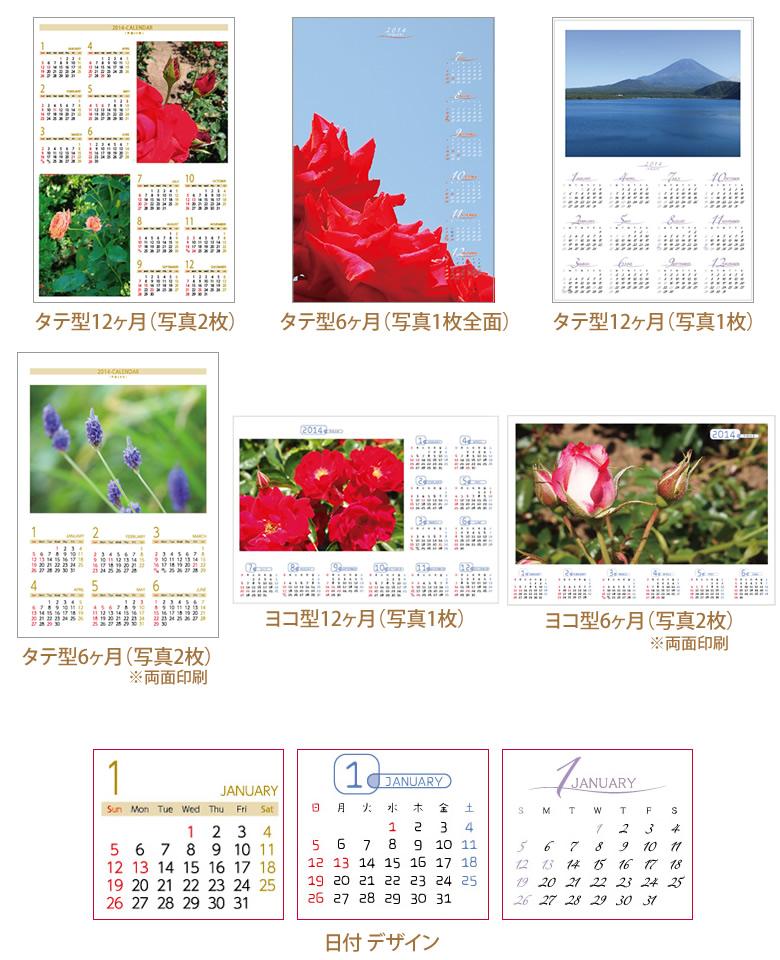 onlione_calendar_img01